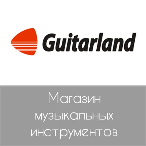 Магазин GuitarLand