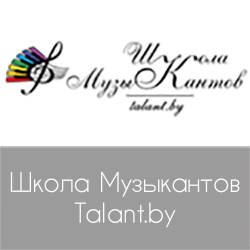 Talant.by