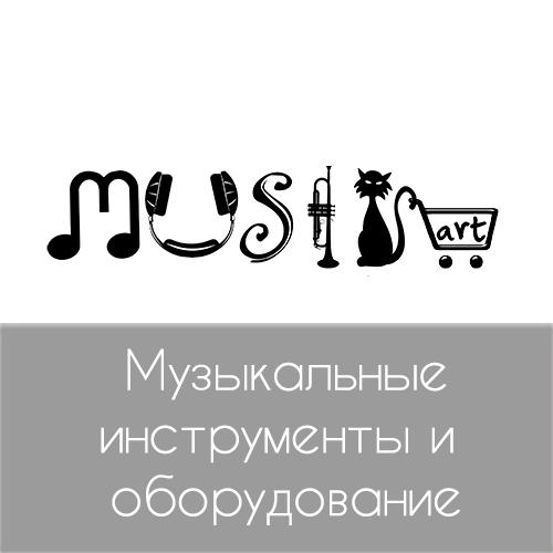 Магазин Musicart