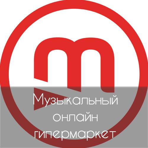 Магазин Musicmarket
