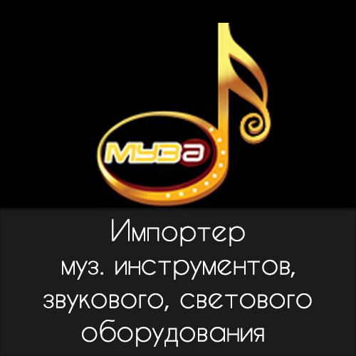 Магазин Muza.by