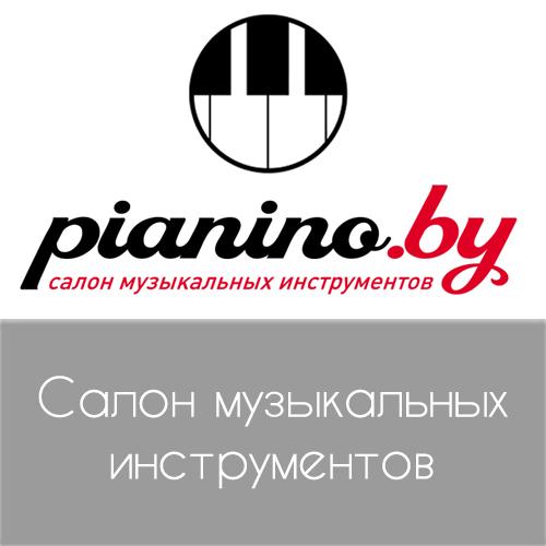 Магазин Pianino.by