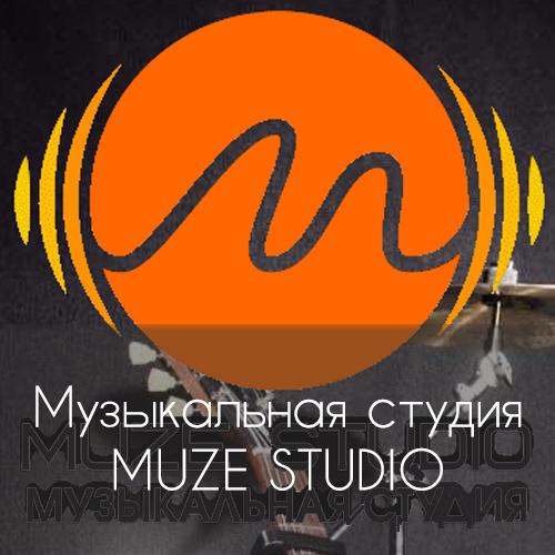 Muze Studio