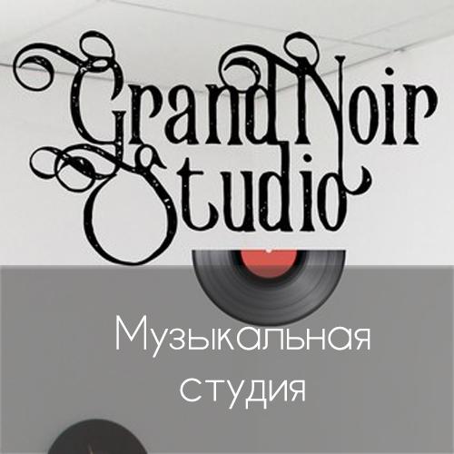 Grand Noir Studio