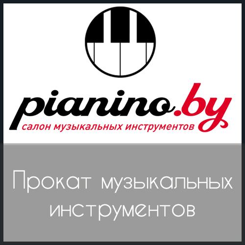 Pianino.by