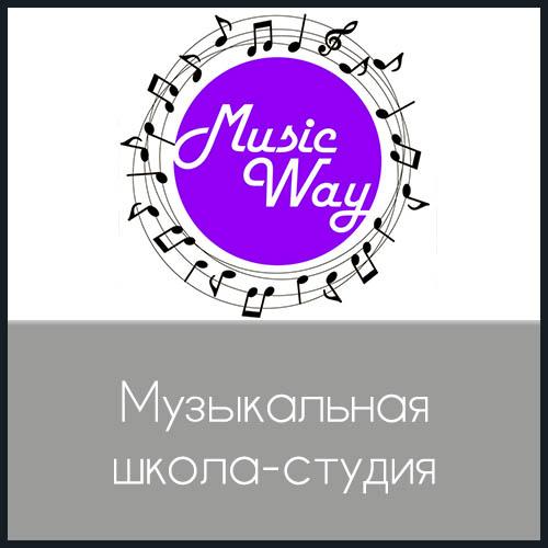 MusicWay