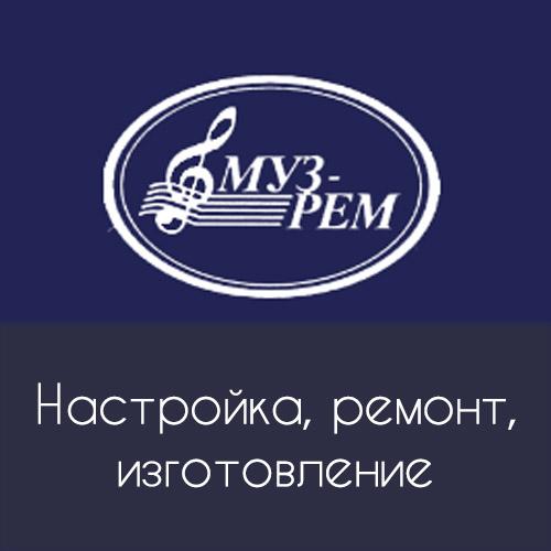 Muzrem.by