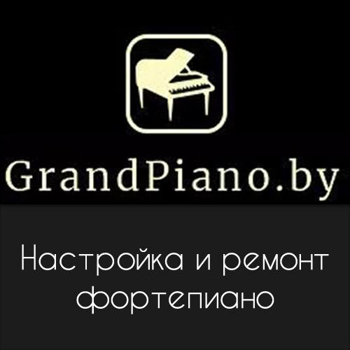 Grandpiano.by