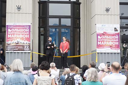 Торжественное открытие Большого фортепианного марафона