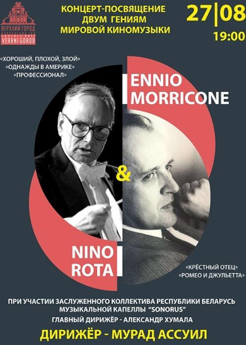 27.08 Ennio Morricone & Nino Rota