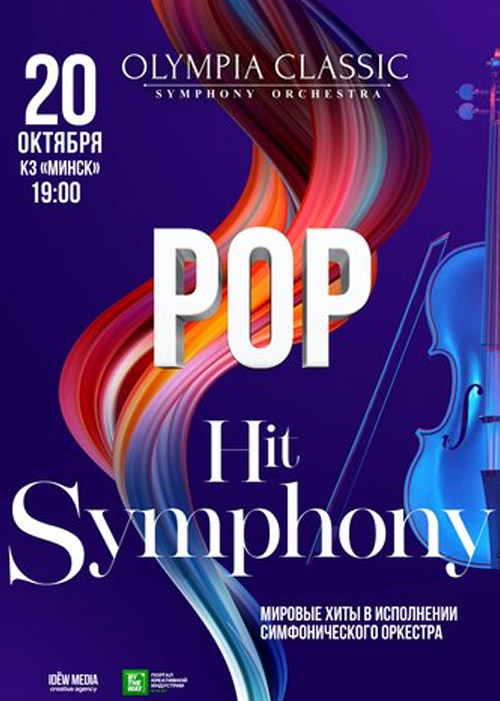 20.10 Pop Hit Symphony