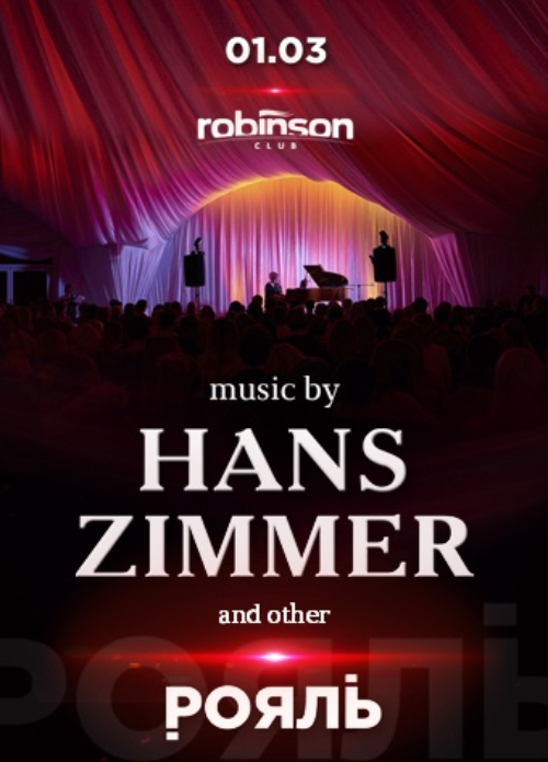 01.03 Концерт Music by Hans Zimmer. Рояль. Минское море