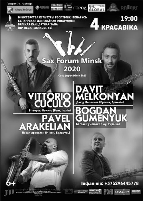 04.04 Sax Forum 2020