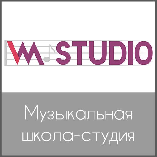 Музыкальная школа-студия VM STUDIO