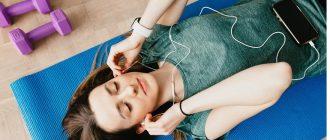 Слушай музыку и худей