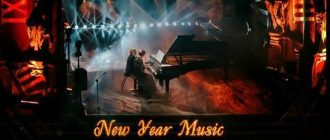 New year music c CLASSIC ENERGY