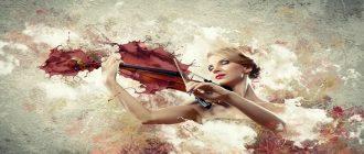 Фейерверк музыкального многообразия