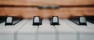 Флешмоб к Международному дню фортепиано!
