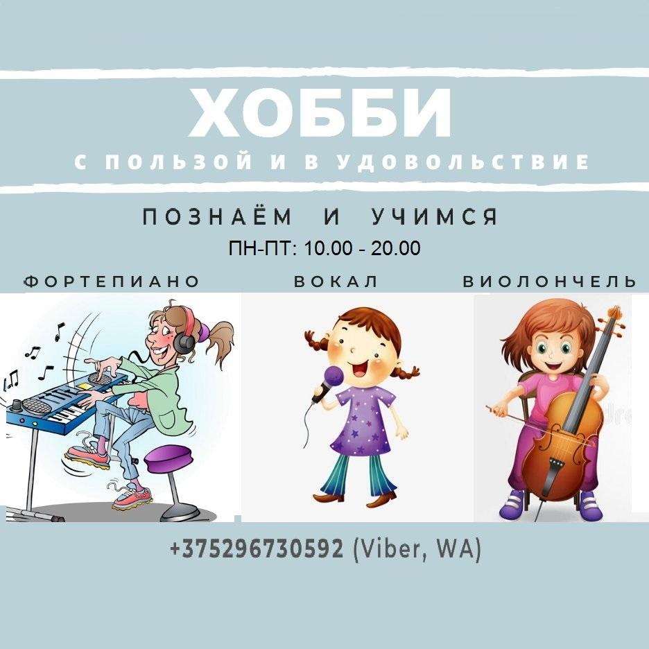 Репетиторский класс FORTUNA-MUSIC